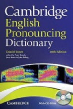 Cambridge English Pronouncing Dictionary Paperback + cd-rom